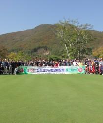 제13회  부산동창회장배 골프대회